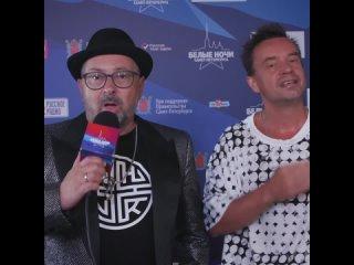 Дискотека Авария на фестивале Белые Ночи Санкт-Петербурга