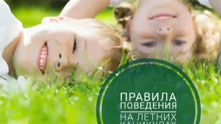Видео от Детская библиотека-филиал №3 г. Коломна