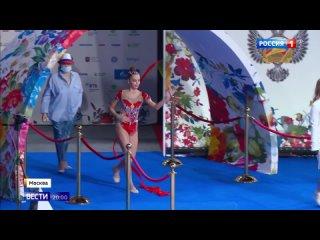 Генеральную репетицию перед Токио российские гимнастки прошли успешно