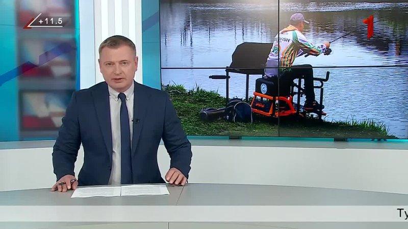 Первый Тульский о Туляках чемпионах по фидерной ловле 2021