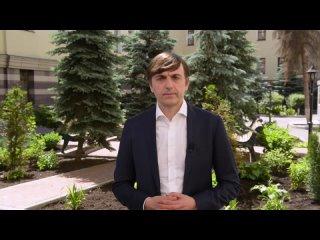 Поздравление министра просвещения Сергея Кравцова