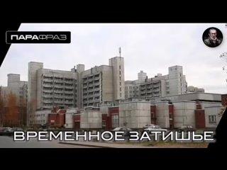 Yesfir Suzovatan video