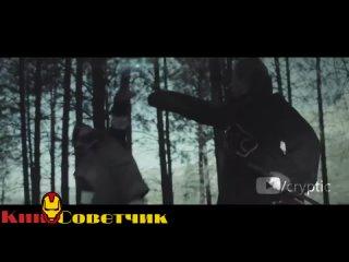 Наруто, фильм -Официальный трейлер