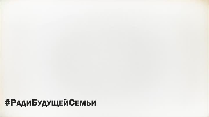 Артём С., январь 2016 г., Калининградская область.mp4