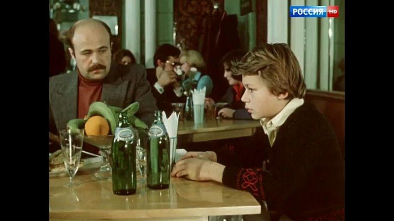 Дети как дети 1978 СССР