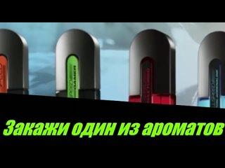 Видео от Центр AVON Кумертау . Бабаевская , 16, 2 этаж
