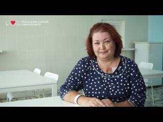 Vdeo de Республиканский кардиологический центр г.Уфа