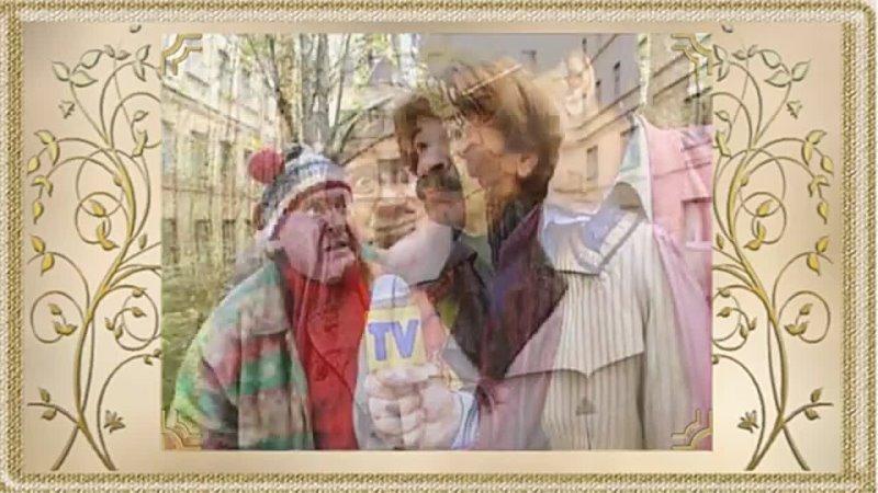 Анжелика Варум Городок Памяти Ильи Олейникова