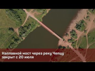 Video by Город Ч.