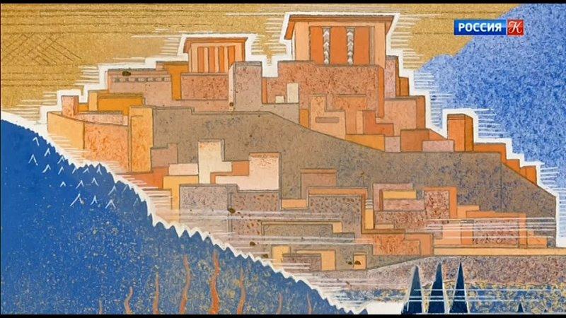 Мифы Древней Греции 2 сезон 2 серия Время жертвы