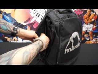 Manto Victory - универсальная сумка-рюкзак