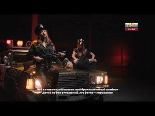 THRILL PILL, Егор Крид & MORGENSHTERN - Грустная песня (ТНТ Music) Караоке