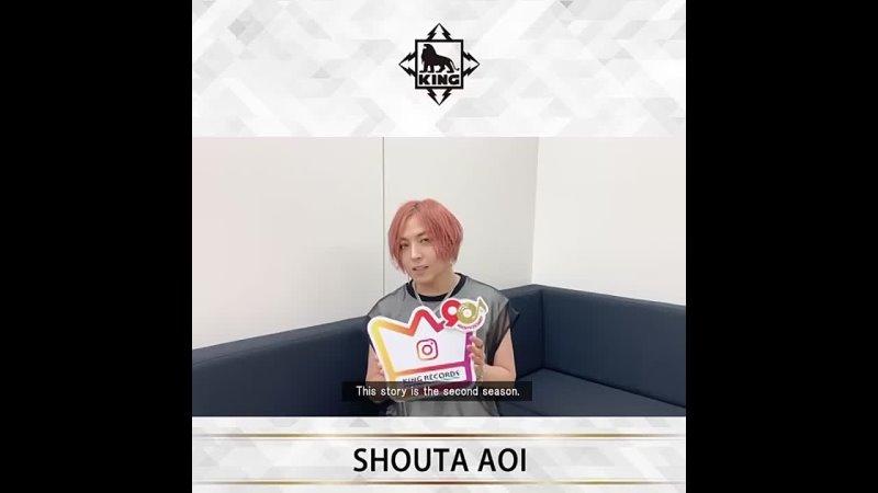 Aoi Shouta's message for Kinkuri about his new 13th single 09 07 21
