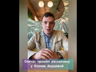 Kseniya Akuşevatan video
