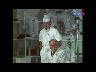 «Пока бьется сердце». Действие 2. Спектакль Государственного АТД им. А.С.Пушкина по пьесе Д.Храбровицкого (СССР, 1978 год).