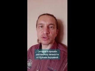 Сообщество Предпринимателей Екатеринбурга kullanıcısından video