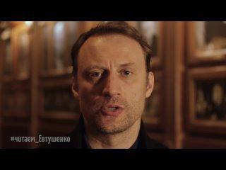 Video by Biblioteka Tolstogo-An
