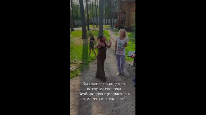 Видео от Вдребезги