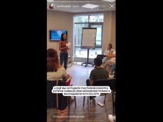Клинический психолог | СЛЕПЦОВА СВЕТЛАНА kullanıcısından video