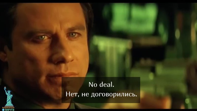 No deal Нет не договорились @elinka kam Изучаем английский вместе