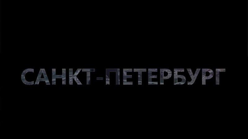 Видео от РДШ Санкт Петербург