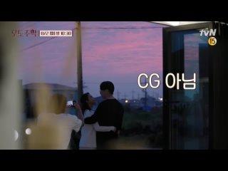 [VIDEO] 🎥 210727 #EXO #KAI #JONGIN @ Udo Inn EP4 Teaser