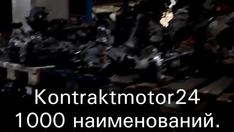 Склад моторов