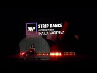 Анна Селиванова - соло Strip Plastic | Хореограф - Ираида Васильева | Why Not? - студия танца и фитнеса  г. Клин