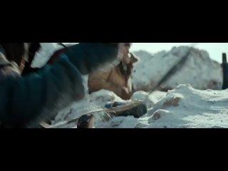 Красный призрак — Трейлер (2021)