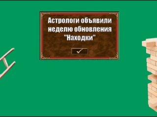 Дайджест