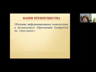 วิดีโอโดย Институт Искусств и педагогического образования