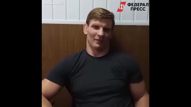 Боец ММА из СИЗо Минска выступает за действующую власть