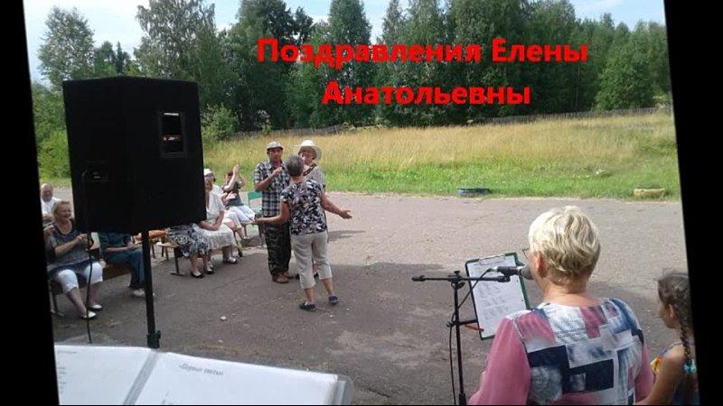 Видео от Верховинский сельский ДОМ КУЛЬТУРЫ