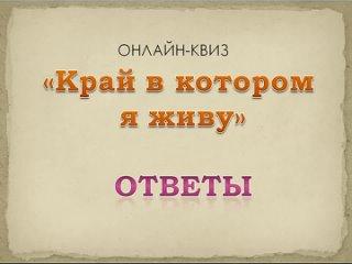 Video by Комсомольский центр досуга