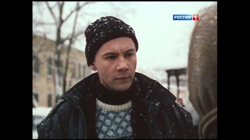 Адвокат Убийство на Монастырских прудах 1990 Серии 1 3 Криминальная драма детектив СССР