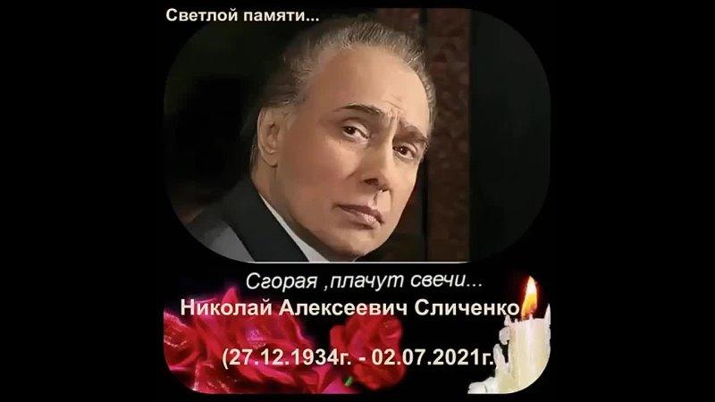 Видео от Павла Морозова