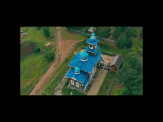 Video by Планета Тайга. Фильмы о Хабаровском крае