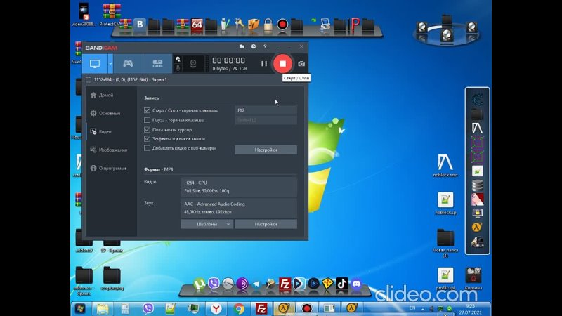 Видео от Настройка серверов css v34 91 sourcebans gamecms