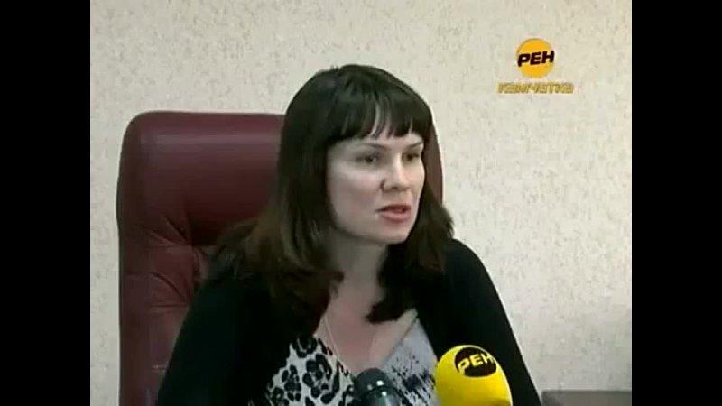 Новости 24 (РЕН ТВ Камчатка, 09.07.2012)