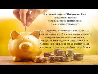 "Video by МАДОУ ЦРР д/с №2 ""Счастливое детство"""