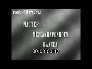 Видео от Тимшерский клуб