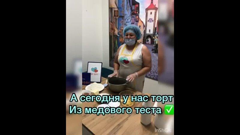 Video 7c1e6d8d3034c8865d2dbad10bbac560