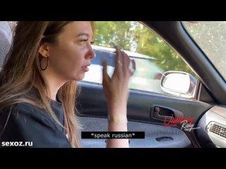 Русский парень развёл деревенскую шкуру на секс прямо в машине