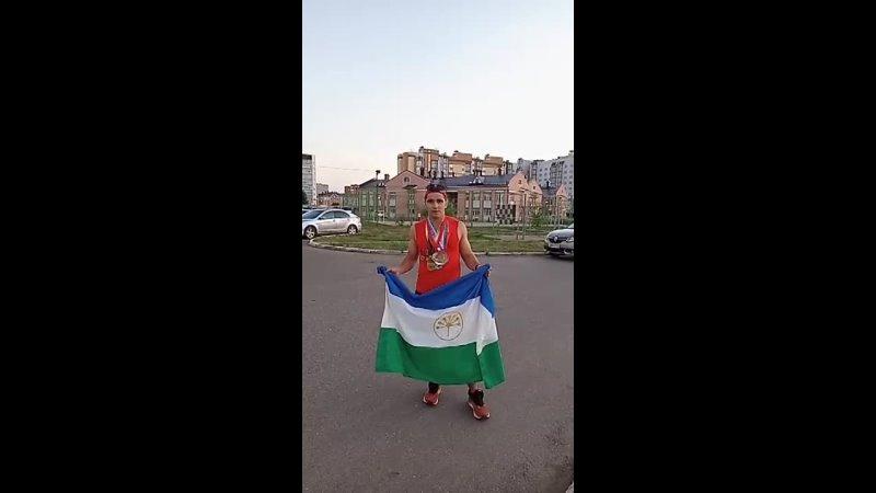 Москва Беларусь ДРУЖБА НАРОДОВ 🏃♂️