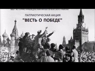 Дети войны. Смоленский Вячеслав Александрович, 1937 г.р.