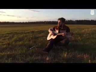 Видео от Trytone