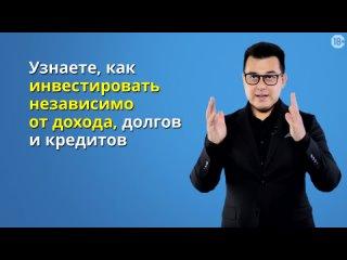 Видео от СТАТУСЫ