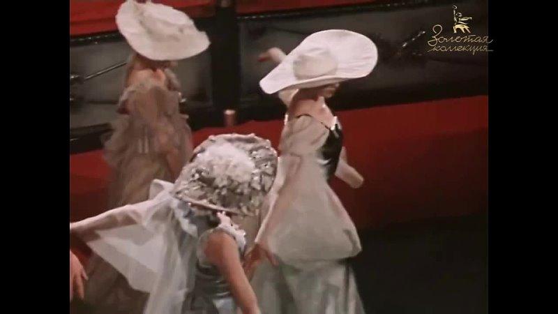 Принцесса цирка 1982 г