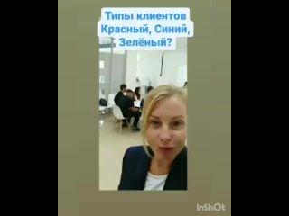 """Video da Тренинговая компания  """"Мастер-Класс"""""""