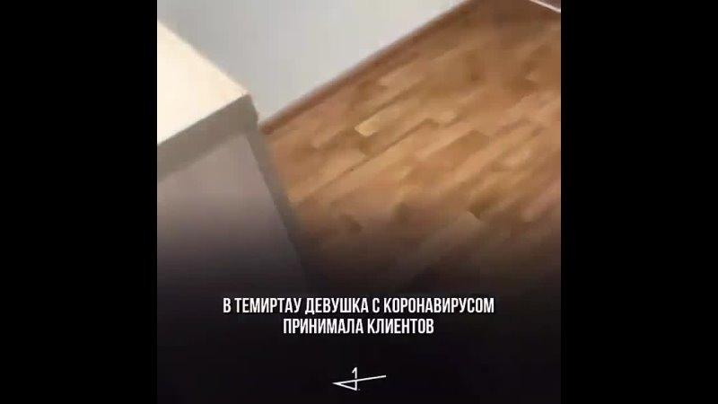 chpkazakhstan_20210805_30.mp4
